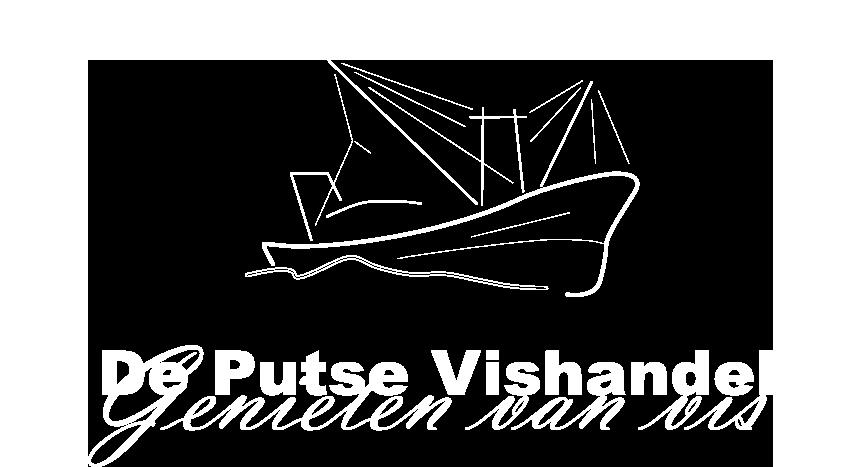 logo-deputse-vishandel